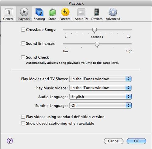 الايتونز iTunes