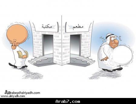 السعودي.....