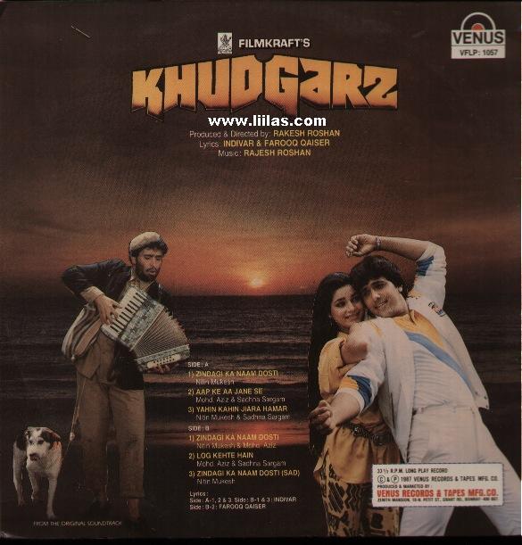 khudgarz 1969