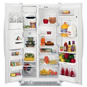 الثلاجة ..؟؟؟