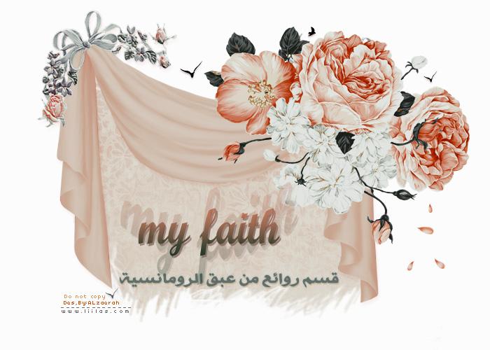 faith الرومانسية & الأعضاء