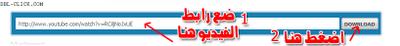 فيديوهات بالعربية