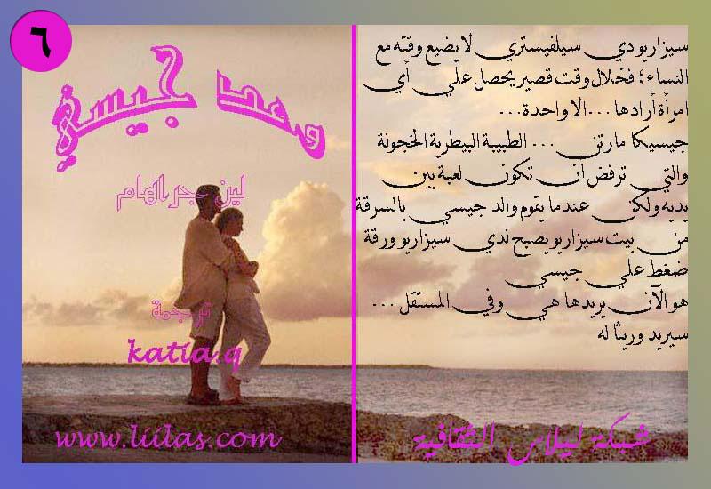 جراهام- katia.q