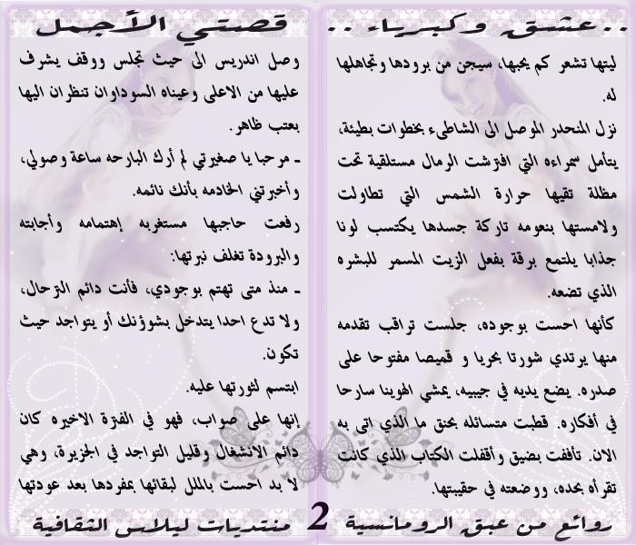 alaa7..