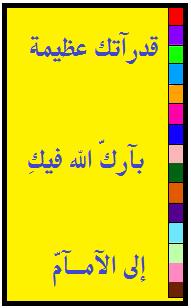 بطاقات تميز للطالبات بطاقات تشجيعية لطالبات المعلمين والموجهين