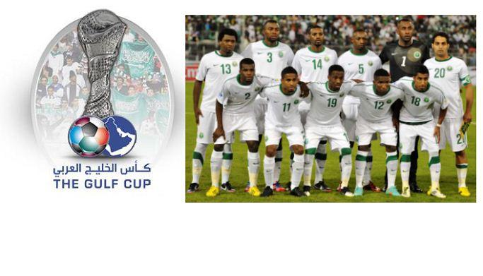 السعودية النهائي