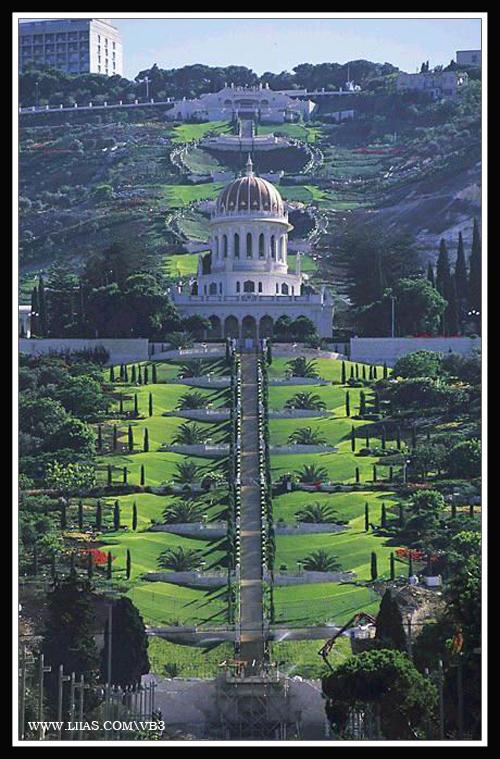 البهائيين حيفا((مشارك التاكسي