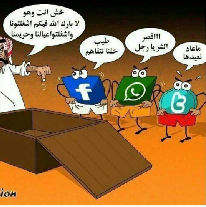 الاتصال الاجتماعية