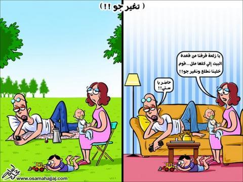 كاريكاتير رقم 4 liilas_1371895732561