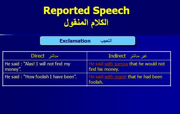 بوربوينت الانجليزية