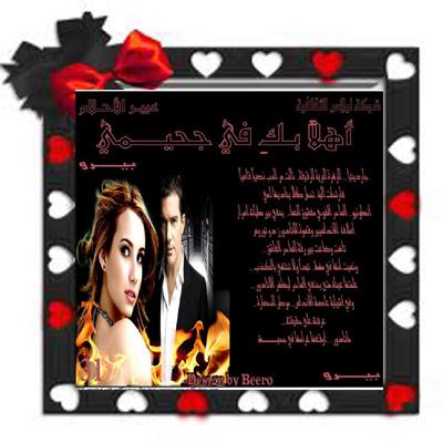 الرومانسية