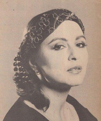 الراحلة 1981