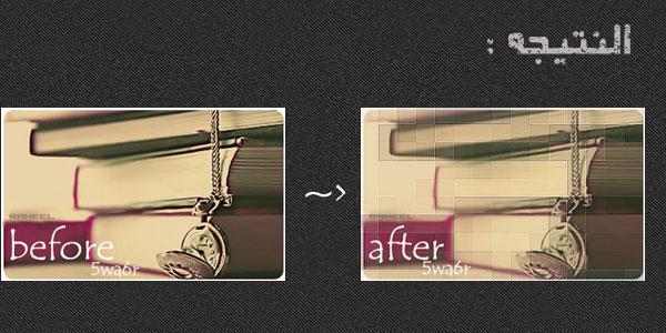 والعمل من شارلوت أولمبيا خريف 2013درس:كيفية تصميم خامة -قماش- وتلوين